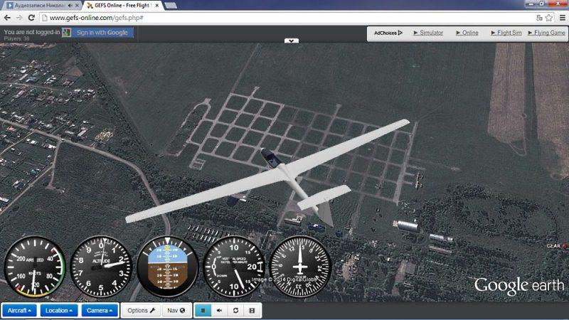 симулятор полета скачать - фото 5
