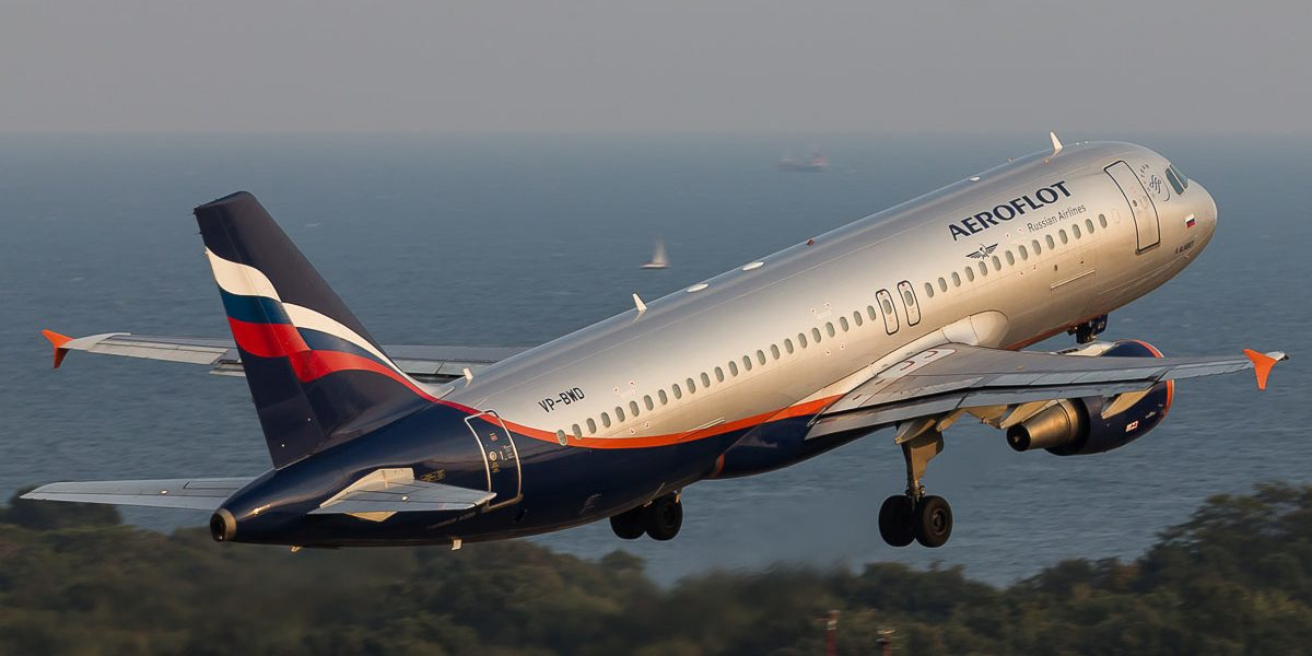 Информация для пассажиров рейса SU2597, направляющихся из Венеции в период с 7 по 16 апреля 2018 год
