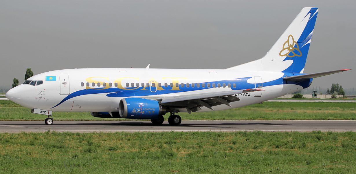 Авиакомпания SCAT открыла полеты из Шымкента в Москву