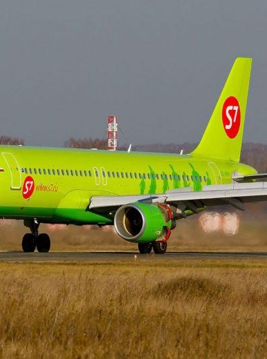 Delta больше не будет летать из Нью-Йорка в Москву