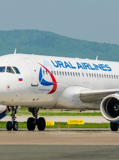 S7 Airlines открывает новый рейс из Питера в Пермь
