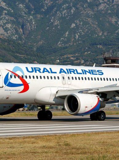 S7 Airlines открывает новый рейс Москва — Тенерифе