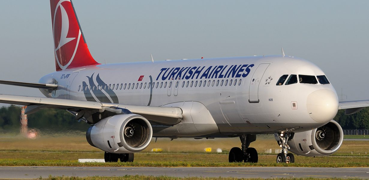 Турецкие авиалинии прекращают полёты из Ставрополя в Стамбул
