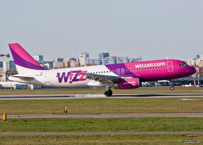 Wizz Air: с 1 ноября вступили в силу новые правила перевозки багажа и ручной клади