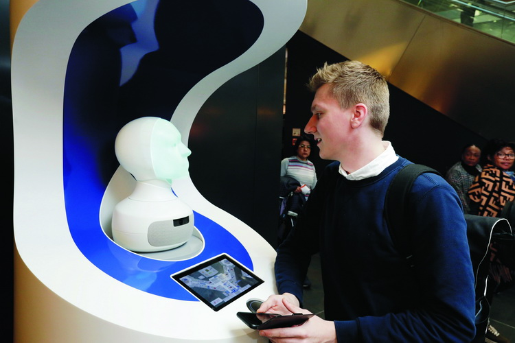 fraport-test-artificial-intelligence