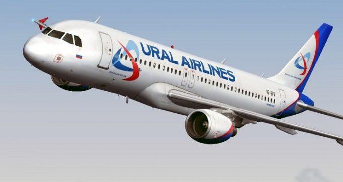 Уральские авиалинии обменяют Грузию на Колыму