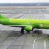 Новый рейс S7 Airlines в Милан