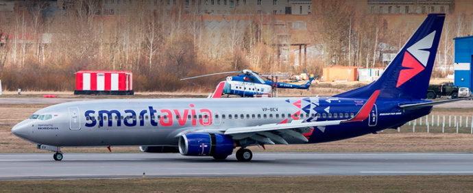 Рейс Smartavia из Казани в Санкт-Петербург