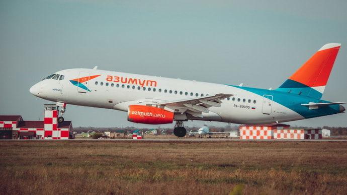 Азимут: рейсом из Краснодара в Мюнхен