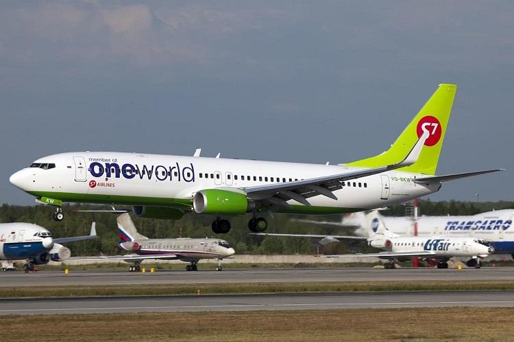 Oneworld S7