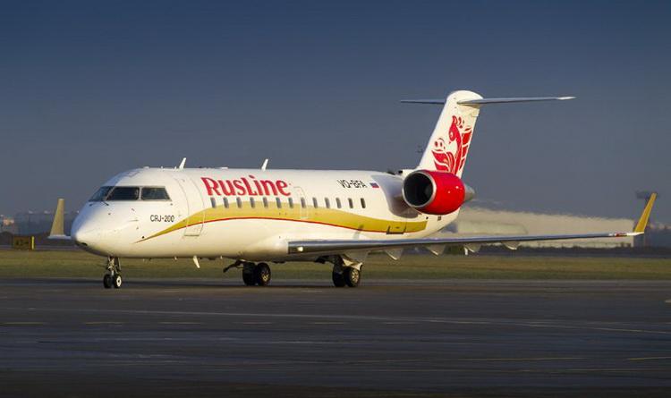 Руслайн: прямой полет из Курска в Сочи