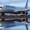 Аэрофлот отменил рейсы в Румынию и Киргизию