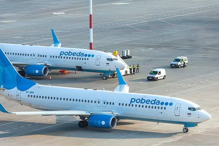 Внутренние рейсы ПОБЕДЫ отменены до 31 мая