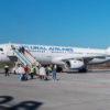 Уральские авиалинии: субсидированные рейсы в Якутск