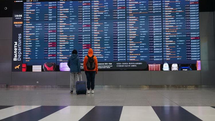 Московские аэропорты табло