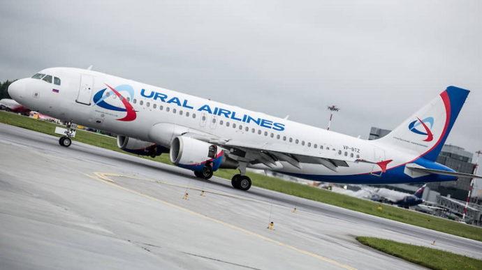 Уральские авиалинии сокращают расходы на персонал