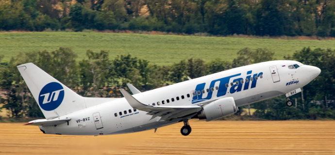 Utair разрешили пассажирам возвращать все билеты
