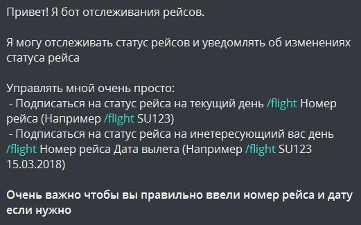 Крисы бот телеграм Брянск репорты гидропоника марихуана